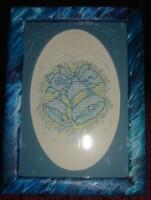 Галерея отшитых работ - Страница 2 103095--13659302-200