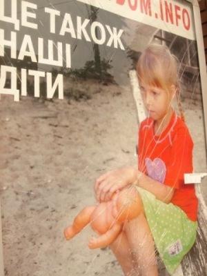 http://data6.gallery.ru/albums/gallery/103095-e2056-13632783-400.jpg