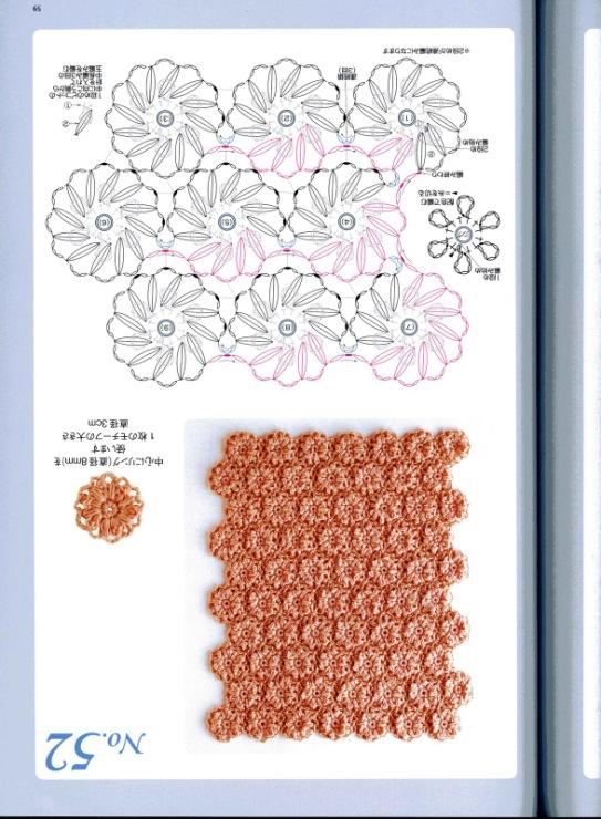 Цветы крючком для безотрывного вязания крючком6