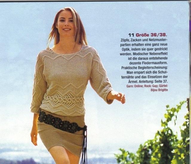 Поперечное вязание спицами пуловер для женщин