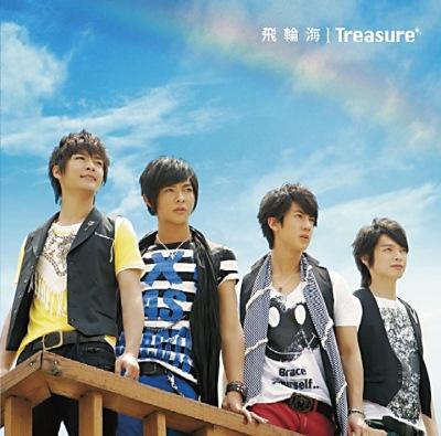 Fahrenheit - Treasure [2008 г., taiwanese pop, DVDRip]