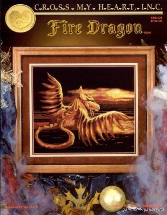 Название: Fire Dragon Издательство: Cross My Heart Номер/дата выпуска: CSB-
