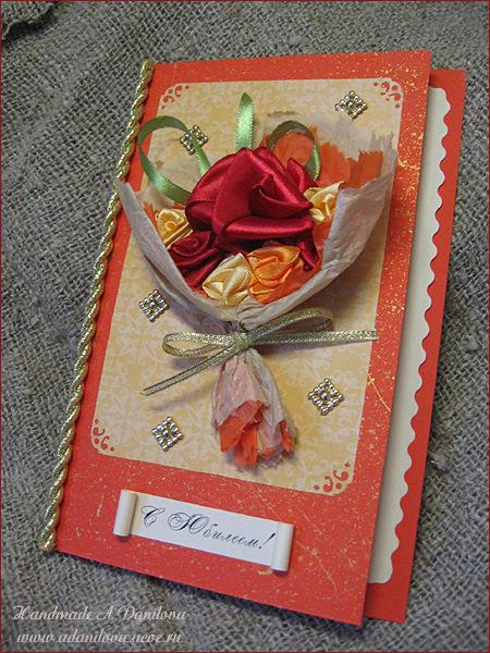Как сделать открытку на юбилей