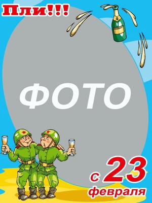http://data6.gallery.ru/albums/gallery/52025-c7e4a-84849529-400-u7a23a.jpg