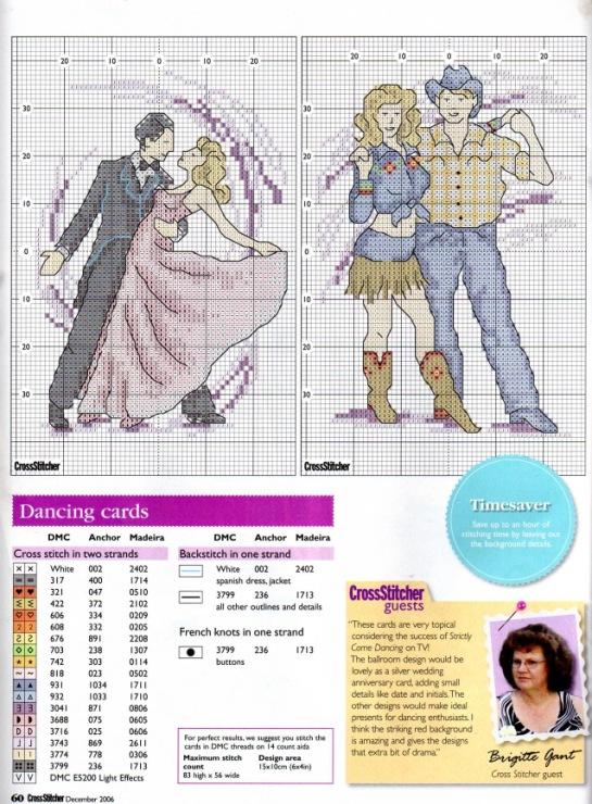 Схемы вышивки «танец» - Вышивка крестом 54