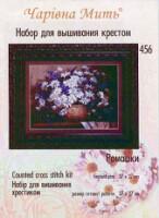 """Наборы для вышивания марки  """"Чаривна Мить """" нравятся не только взрослым мастерицам, но и детям, которые хотят освоить..."""